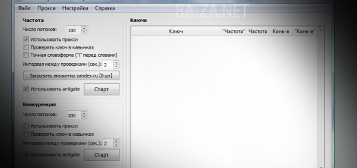 Yandex-Key-Checker-1
