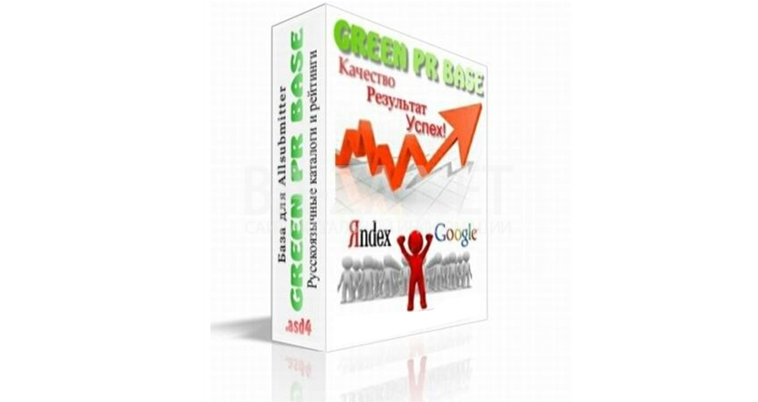 Green PR Base v.41 для AllSubmitter