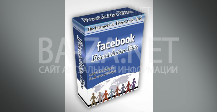 Facebook-FriendAdder-v3.0.0
