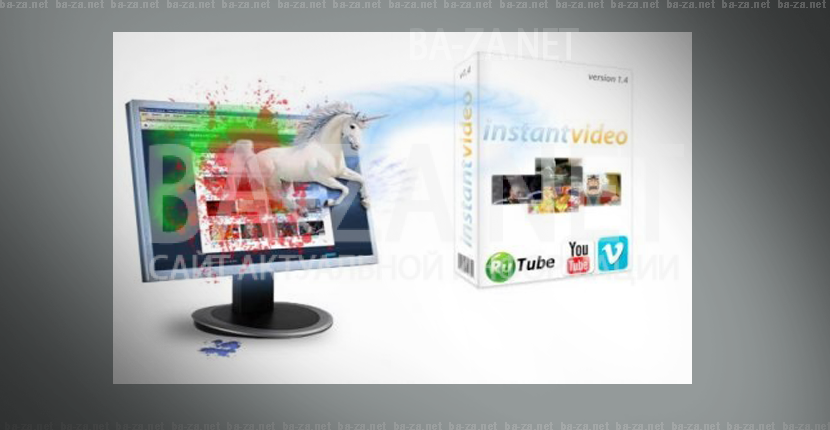 ba-za.net_Компонент-l-Instant-Video-1.6.6-nulled