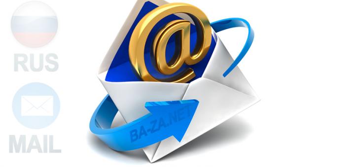 База E-mail адресов женщин Москвы