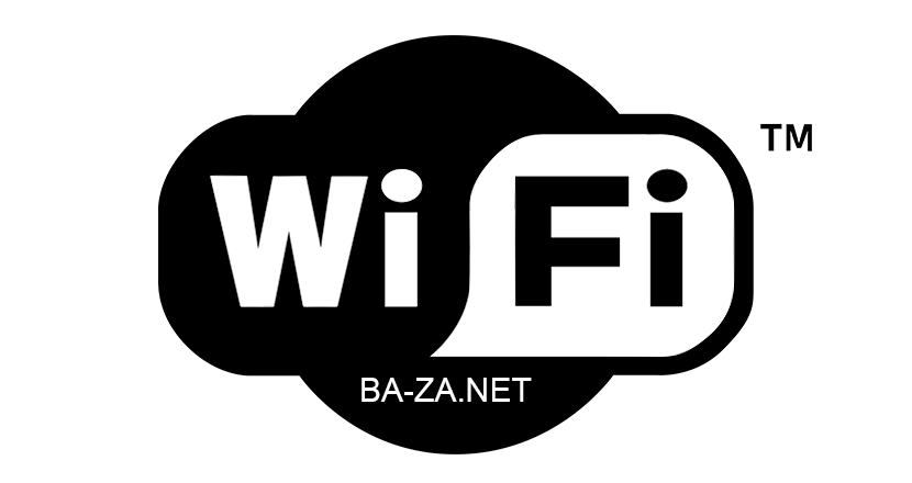 Пароли доступа WI-FI 2015г. Украина