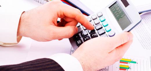 Государственный реестр саморегулируемых организаций кредитных потребительских кооперативов РФ