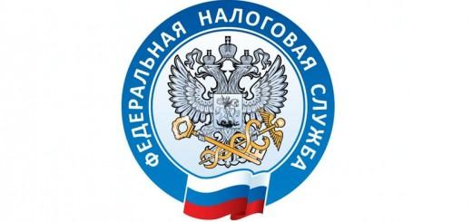 Информация о направлении в арбитражный суд заявления ФНС России о признании должника банкротом
