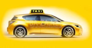 Выданные разрешения на осуществление деятельности по перевозке пассажиров и багажа легковым такси