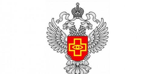 Реестры лицензий Росздравнадзор