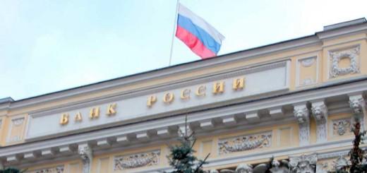 Ликвидируемые и ликвидированные юридические лица по данным ЦБ РФ от 04.12.2015
