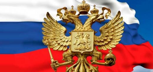 Открытые официальные государственные базы данных РФ