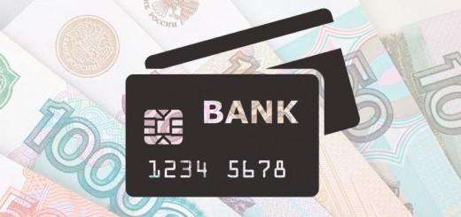 База Банковских Идентификационных Кодов (БИК) РФ