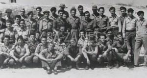 Военные наблюдатели от СССР, включенные в состав ОНВУП в ноябре 1973 года