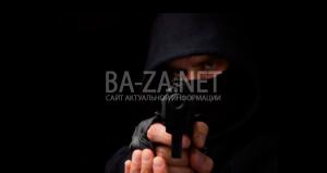 Перечень экстремистов и террористов 2016