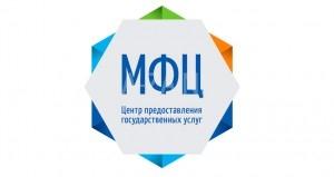 База данных МФЦ (Многофункциональный центр) РФ
