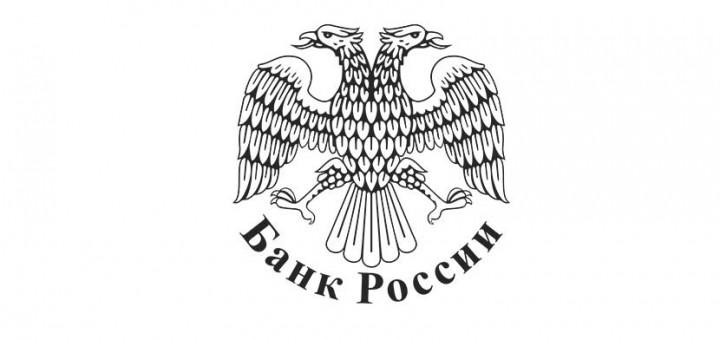 ЦБ РФ по Ликвидированным ЮЛ на 28.03.2016.