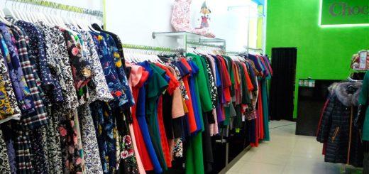 Магазины женской одежды и обуви г. Нижний Тагил