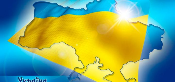 Открытые государственные базы данных Украины