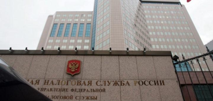 База подозрительных Юрлиц с сайта ФНС (www.nalog.ru), opendata, данные на 08.2017