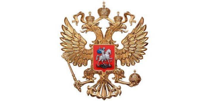 База государственных учреждений города Москвы 2017