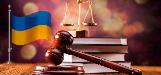 База адвокатов с контактными данными (Украина).