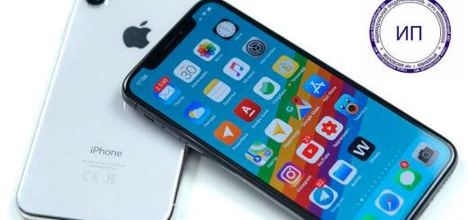 Мобильные телефоны - Индивидуальных предпринимателей РФ.