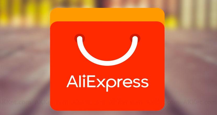 Номера телефонов пользователей сайта aliexpress.com